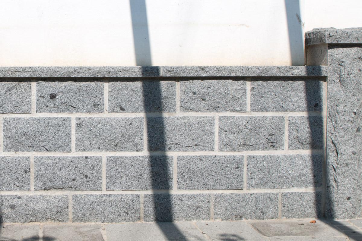 Schärdinger Granit Mauersteine